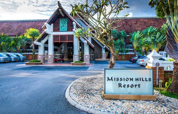фото отеля Mission Hills Phuket Golf Resort & Spa изображение №49