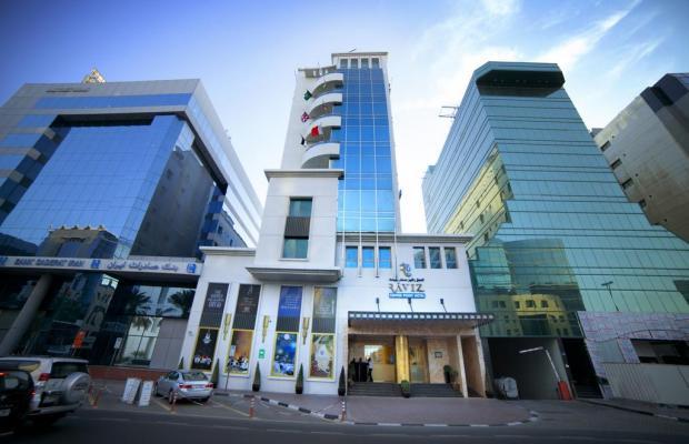 фотографии Raviz Center Point Hotel изображение №20