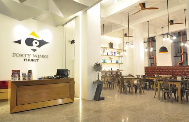 фото отеля Forty Winks Phuket (ex. Arimana) изображение №45