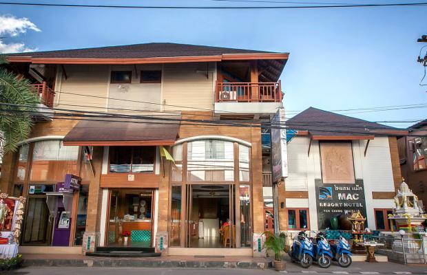 фотографии отеля Mac Resort изображение №3