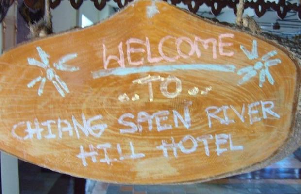 фото отеля Chiang Saen River Hill Hotel изображение №9