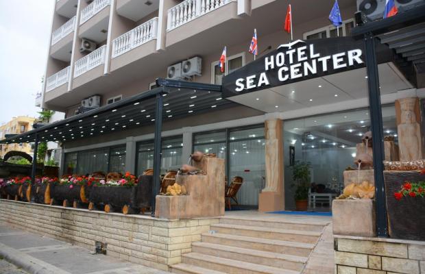 фото Sea Center (ex. Sun Maris Central Hotel) изображение №14