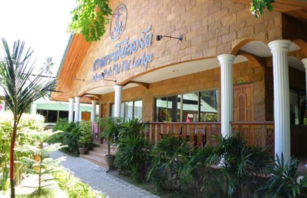 фото отеля Chaokoh Phi Phi Lodge изображение №21