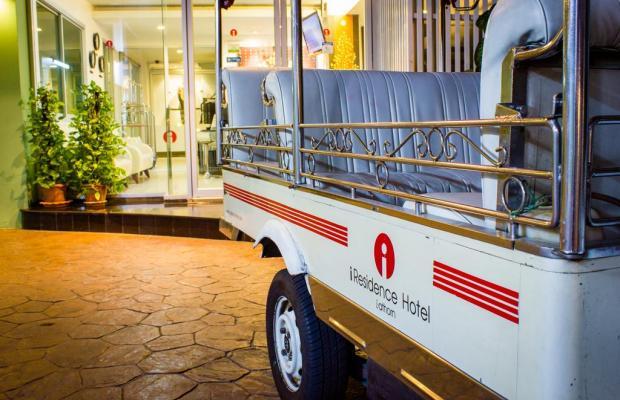 фото отеля I Residence Hotel Sathorn  изображение №33