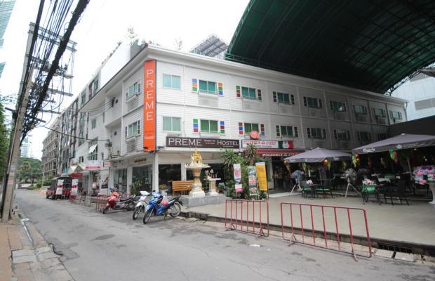 фото отеля Preme Hostel (ex. Na Na Chart Sukhumvit) изображение №1
