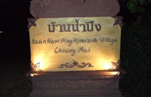 фотографии Baan Nam Ping Riverside Village изображение №20