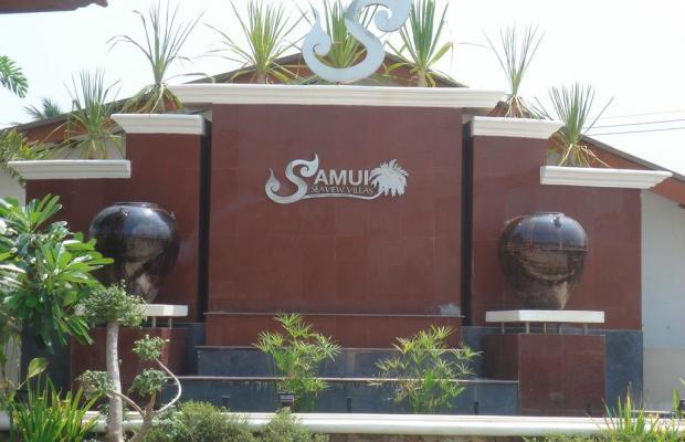 фотографии отеля Samui Home and Resort изображение №7
