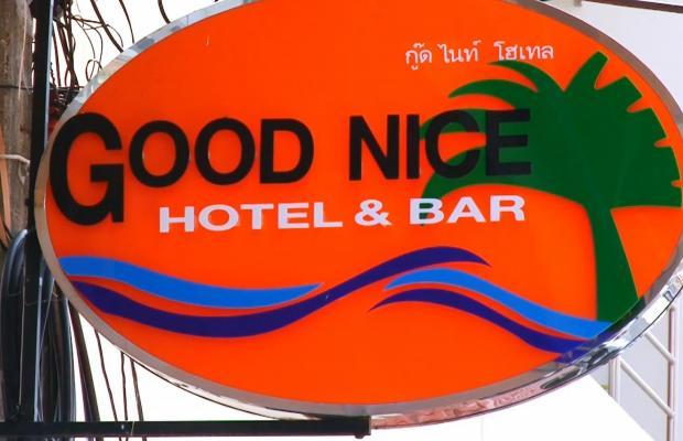 фотографии Good Nice Hotel изображение №8