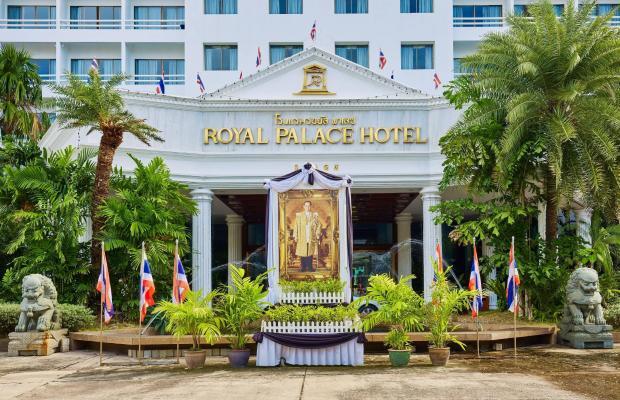 фото Royal Palace изображение №50