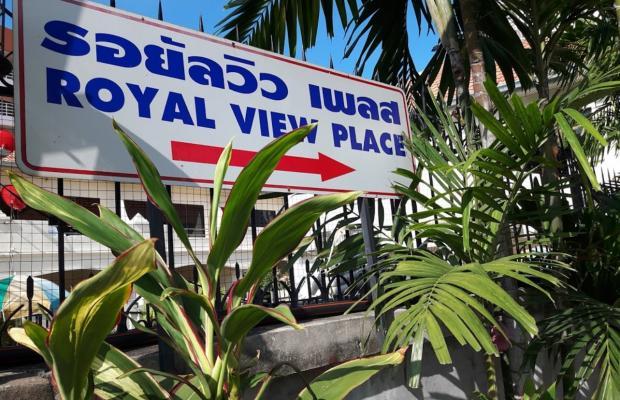 фото отеля Royal View Place изображение №5