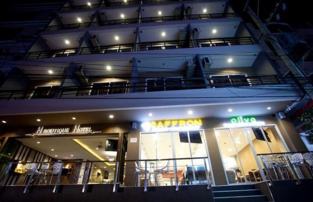 фото H.Boutique Hotel изображение №14