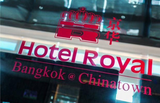 фото отеля Royal Bangkok@Chinatown (ex. White Orchid Hotel) изображение №9
