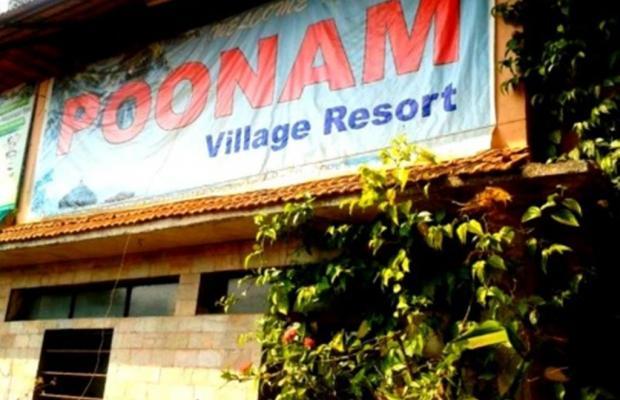 фото Poonam Village Resort изображение №10