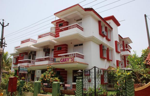 фото отеля Cary's изображение №13