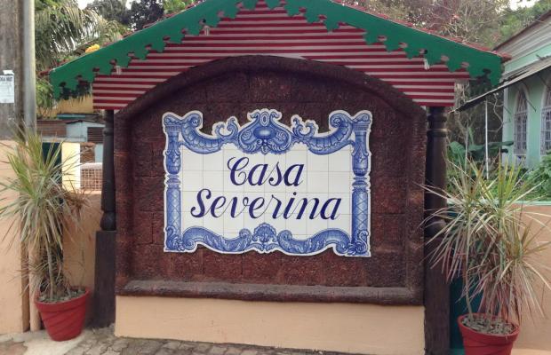 фотографии отеля Casa Severina изображение №23