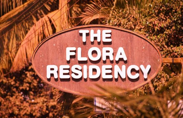 фото The Flora Residency – A Boutique Hotel изображение №2
