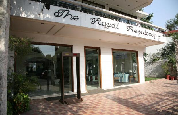 фото отеля Royal Residency изображение №1