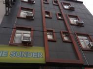 The Sunder, 2*