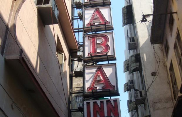 фото отеля  Baba Inn изображение №1