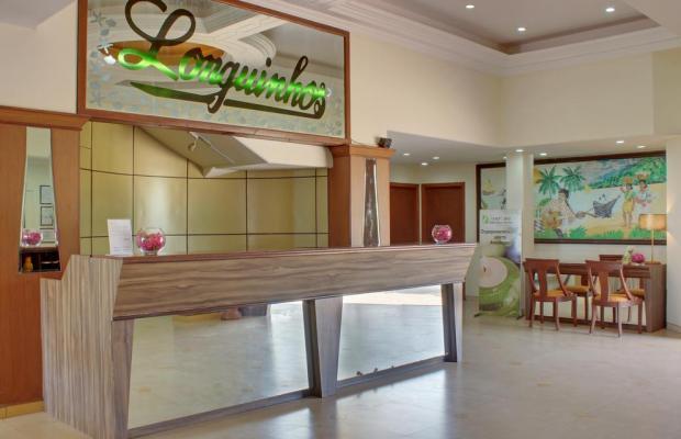 фото Longuinhos Beach Resort изображение №26