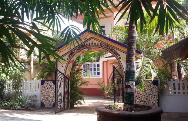 фото отеля Dona Florina изображение №1