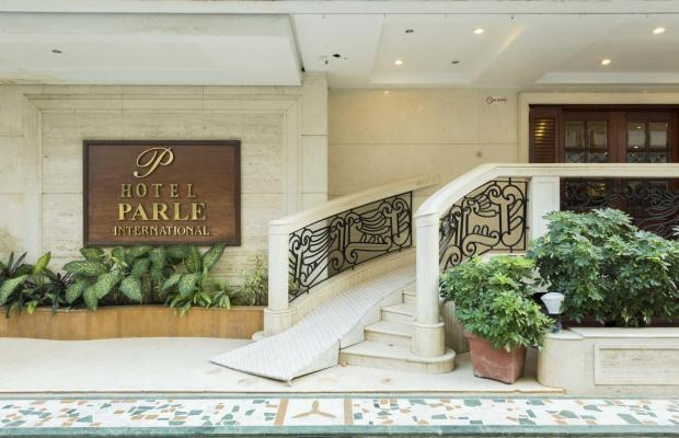 фотографии Parle International (ex. Quality Inn Parle) изображение №8