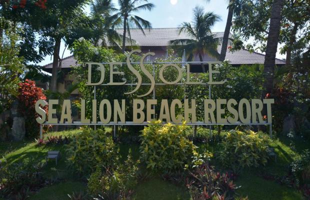 фотографии Dessole Sea Lion Beach Resort Mui Ne (ex. Sea Lion Beach Resort & Spa; Eden) изображение №32