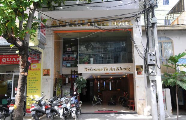 фото отеля An Khang Hotel изображение №5