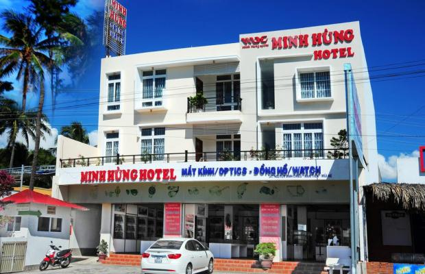 фото отеля Minh Hung Hotel изображение №1