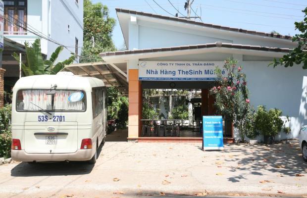фото Mui Ne Resort изображение №26