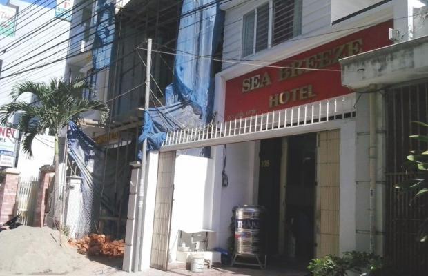 фото отеля Sea Breeze Hotel Nha Trang изображение №1