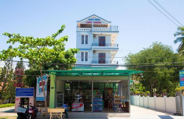 фото отеля Cat Tien Guest House изображение №1
