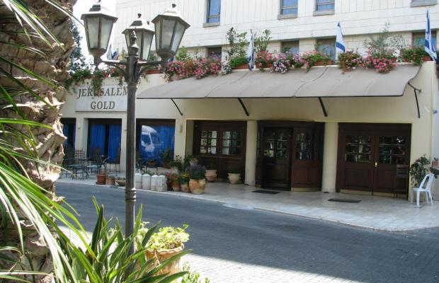 фотографии отеля Jerusalem Gold изображение №11