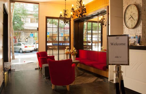 фото отеля Hillel 11 изображение №9