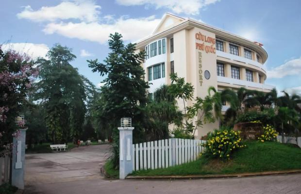 фотографии Cuu Long Phu Quoc Resort изображение №28