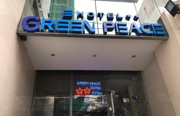 фото Green Peace Hotel изображение №2