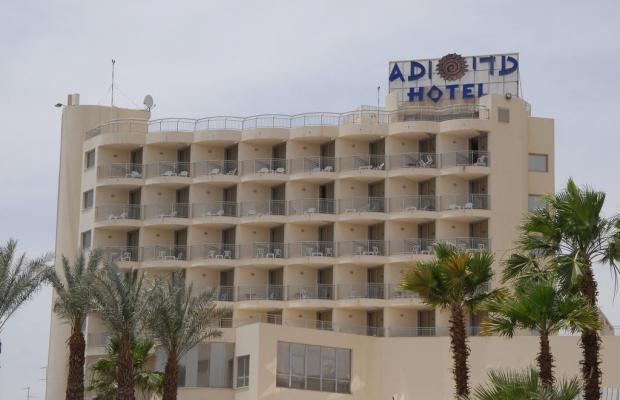 фото отеля Adi изображение №1
