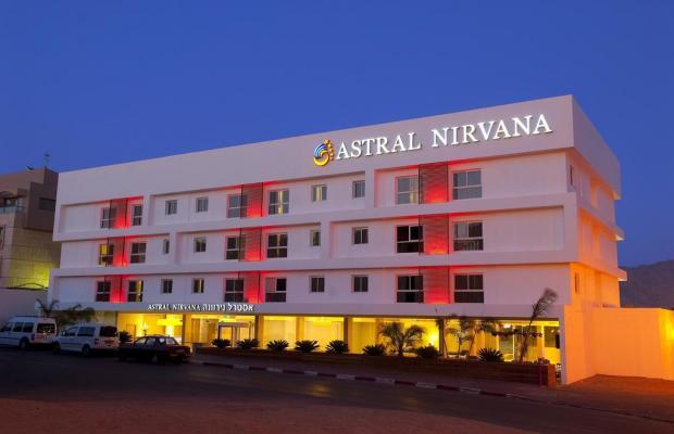 фотографии отеля Astral Nirvana Suites (ex. Nirvana; Briza) изображение №27