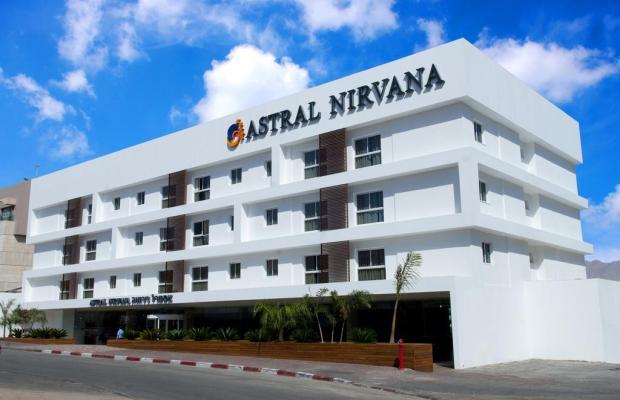 фотографии Astral Nirvana Suites (ex. Nirvana; Briza) изображение №24