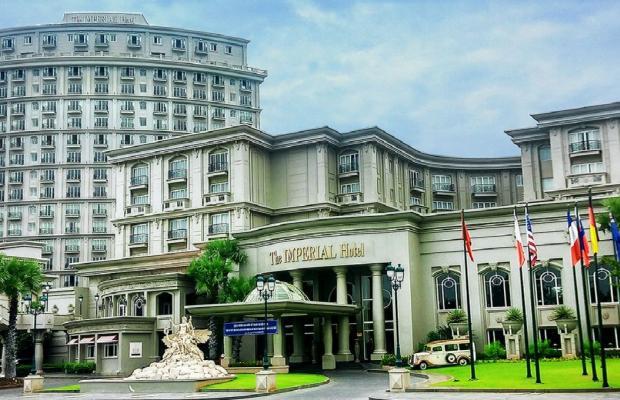 фото отеля The Imperial Vung Tau изображение №173