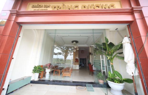 фотографии отеля Trung Duong Da Nang Beach Hotel изображение №15