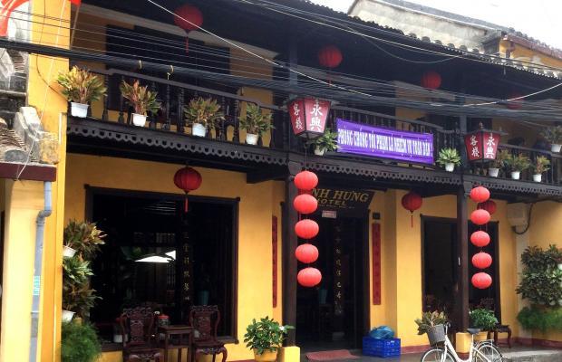 фото отеля Vinh Hung 1 Heritage изображение №1