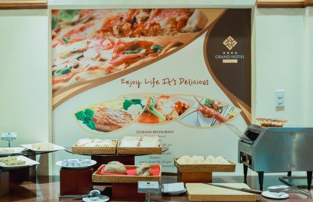 фото Grand Vung Tau изображение №2