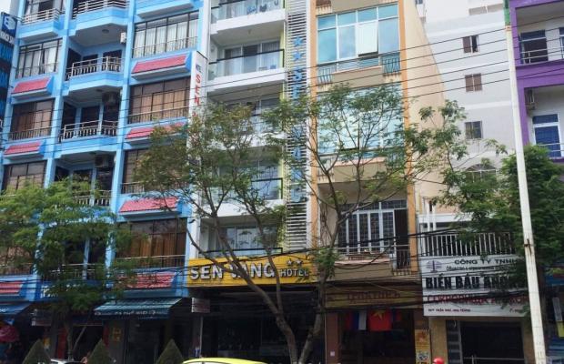 фото отеля Golden Lotus Hotel Nha Trang изображение №1