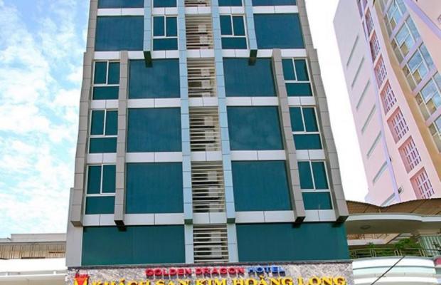 фото отеля Kim Hoang Long Hotel изображение №1
