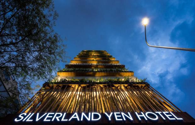 фото отеля Silverland Yen (ex. Lan Lan Hotel 1) изображение №41