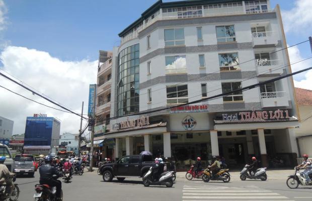 фото отеля Thang Loi 1 Hotel изображение №1