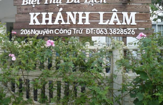 фото Khanh Lam Tourist Villa изображение №2