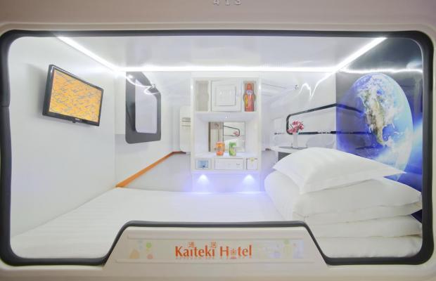фото отеля Hongkong Kaiteki изображение №17