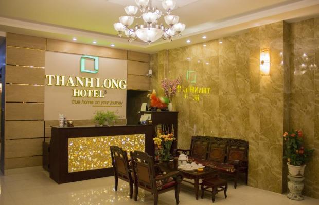 фотографии Thanh Long Da Lat Hotel изображение №20